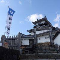 日本100名城を巡る旅vol.4 〜東海道の3城〜