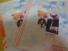 念願の韓国へ!姉妹旅♡