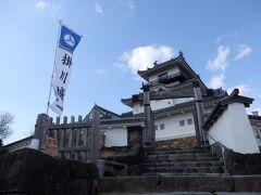 日本100名城を巡る旅vol.4 ~東海道の3城~
