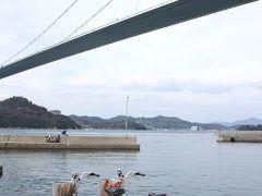 尾道・しまなみ海道・鞆の浦4/6 来島海峡を陸と船から存分に体験しました!