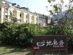2014年末 台湾旅行四泊五日 4日目は北投のスローフードランチ&迪化街