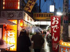 私が知っている大阪はどこへ行った?変化するキタと阿倍野にビックリ 世界のワイン博物館と箕面ビール