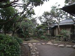 お茶室と庭畠山記念館