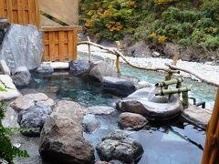 清津峡_Kiyotsu kyo 日本三大渓谷のひとつ!秘湯の宿に泊まり渓谷美と温泉を満喫