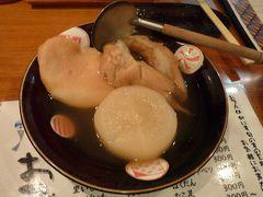 2月上旬 1泊2日金沢旅行 食は金沢にあり その3(1日目 おみやげ購入・ディナー金沢おでん・バー&蕎麦)