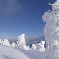 ツアーでGO!!雪上車で行く蔵王の樹氷&遠刈田&鶯宿温泉・その1