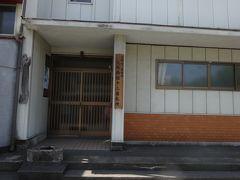 九州西国33か所めぐり 11