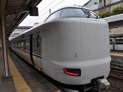 2015年3月おとなびパスの旅1-2(はしだて号・こうのとり号乗り継ぎで城崎温泉駅へ)