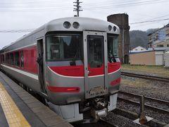 2015年3月おとなびパスの旅1-3(城崎温泉駅から鳥取駅へ)