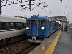 2015年3月おとなびパスの旅2-1(北陸本線駅めぐり1)