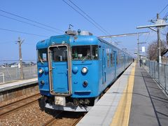 2015年3月おとなびパスの旅2-4(北陸本線駅めぐり4)