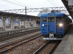 2015年3月おとなびパスの旅2-6(北陸本線駅めぐり6)