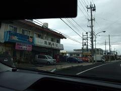 8.2015沖縄旅行(リザンシーパーク茶谷ベイホテルまでの道のり)