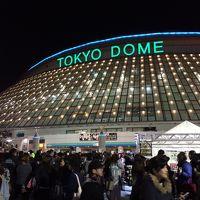BIGBANG JDT X 東京