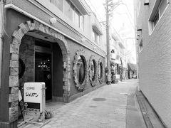 藤沢駅北口レトロ&ディープスポットへ