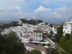 長期スペイン南部旅・エステポナ方面編 ②白い村カサレス