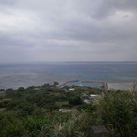 祝、JGCプレミアゲット!JALファーストクラスで行く沖縄宮古島とその周辺の島々を巡る旅 中編 神様が住む大神島散策