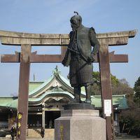 大阪城の梅から・・・・・・・豊国神社(太閤さん)に・・・・こんな所に有ったんだ^?^・・・・巨石に注目してみよう