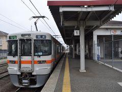 2015年3月おとなびパスの旅3-3(武豊線電化後初乗車)