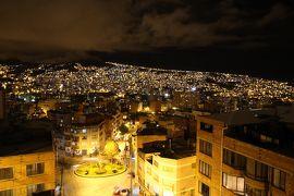 南米ボリビア旅行2(ラパス)