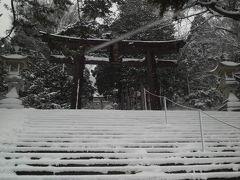 賢い函館旅行にする為に