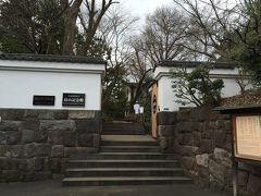 畠山記念館へ(開館50周年記念 THE琳派)