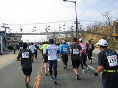 鳥取マラソン2015 早春の鳥取市内を走る(大会当日編)