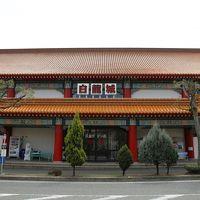 旅するイルカ♪ カキオコを食べに 岡山県 日生へ