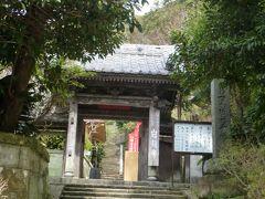 【坂東札所巡礼2-2】札所2番岩殿寺をお参り