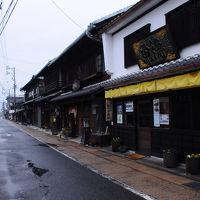 歴史ある小さな街を巡る旅【2】〜宿場町の風情漂う太田の町並み〜