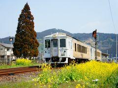 2015春の九州ひとり旅vol.1(日南線「海幸山幸」&飫肥の城下町)