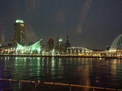 2泊目は神戸港を臨むヨーロピアンスタイルの素敵なホテルです!