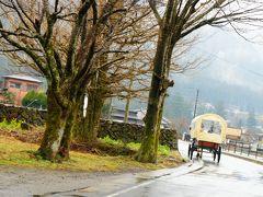 2015春の九州ひとり旅vol.2(由布院まちあるき&豊後森機関庫)