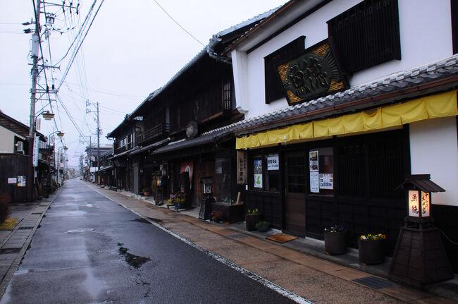 歴史ある小さな街を巡る旅【2】~宿場町の風情漂う太田の町並み~