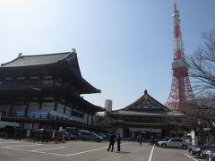 増上寺を一周してみました