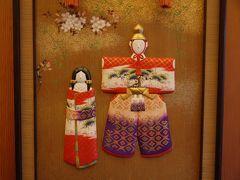 関西ちょこちょこ歩き(一日目)~京都市街マイナー歩きから、大木平蔵の丸平文庫。近江八幡の左義長祭りもおまけです~