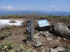 登山:荒島岳(1523m)