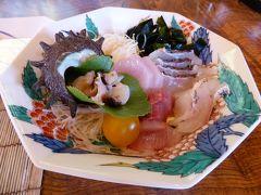 春うらら 九州をまわる旅:(3)玄海灘で秘境グルメに舌鼓