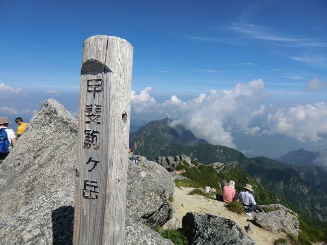 登山:甲斐駒ヶ岳(2967m)