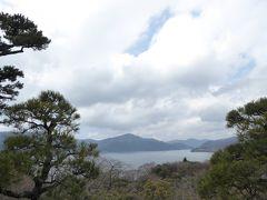 早春の箱根と富士五湖の旅♪ Vol.2(第1日目)☆元箱根:恩賜箱根公園♪