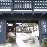 越後六日町温泉の宿「龍言」&越後妻有里山現代美術館「キナーレ」