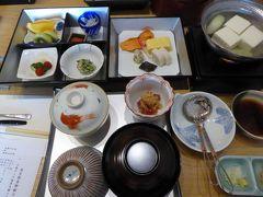 早春の箱根と富士五湖の旅♪ Vol.9(第2日目)☆強羅温泉:「レジーナリゾート雲外荘」のお部屋で朝食♪