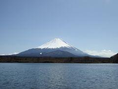 早春の箱根と富士五湖の旅♪ Vol.16(第3日目)☆早春の精進湖と富士山の美しい競演♪
