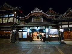 四国横断弾丸ツア~PART2♪(男だらけの温泉旅行④)♪(2014年11月・ホテル東雲亭)