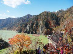 定山渓温泉の旅行記