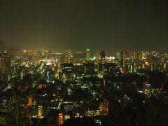 神戸をゆっくりと堪能できました。