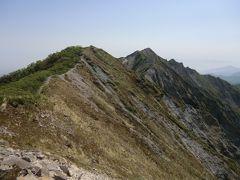 登山:大山(弥山1709m)