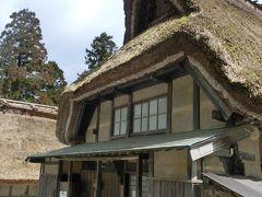 北国街道板取宿  甲造りの家と石畳