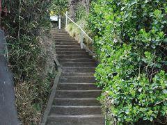 崖に囲まれた本牧満坂を訪ねて(横浜)