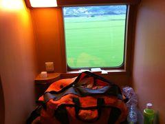 青春18きっぷで乗り継ぎ大移動と、寝台特急「サンライズ瀬戸」で…千葉県と岡山県を股に掛ける旅。